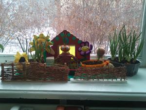 Дневник наблюдений огород на окне